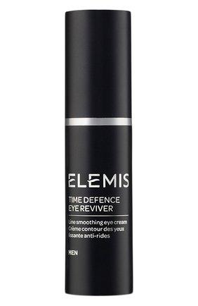 Мужское крем для век anti-age time defence ELEMIS бесцветного цвета, арт. EL00218 | Фото 1