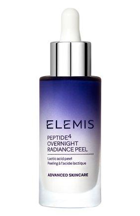 Ночной пилинг для лица peptide4 ELEMIS бесцветного цвета, арт. EL50114 | Фото 1