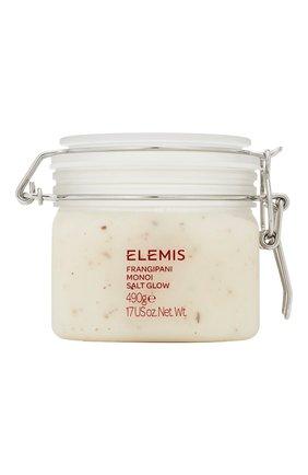 Солевой скраб для тела frangipani monoi ELEMIS бесцветного цвета, арт. EL00176 | Фото 1