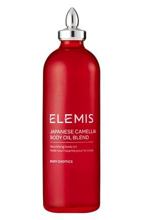 Регенерирующее масло для тела japanese camellia ELEMIS бесцветного цвета, арт. EL50763 | Фото 1