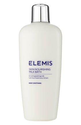 Молочко для ванны протеины-минералы ELEMIS бесцветного цвета, арт. EL50334 | Фото 1