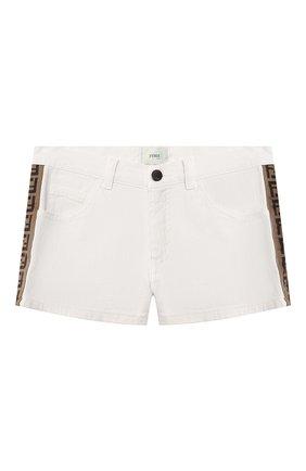 Детские джинсовые шорты FENDI белого цвета, арт. JFF224/AEX0/8A-12+ | Фото 1