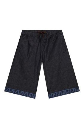 Детские джинсовые шорты FENDI темно-синего цвета, арт. JUF034/AEY4/8A-12+   Фото 1
