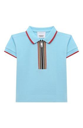 Детский хлопковое поло BURBERRY голубого цвета, арт. 8038472 | Фото 1