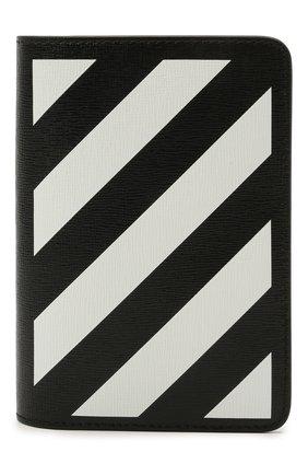 Женские кожаная обложка для паспорта OFF-WHITE черно-белого цвета, арт. 0MNC010S21LEA002/W | Фото 1
