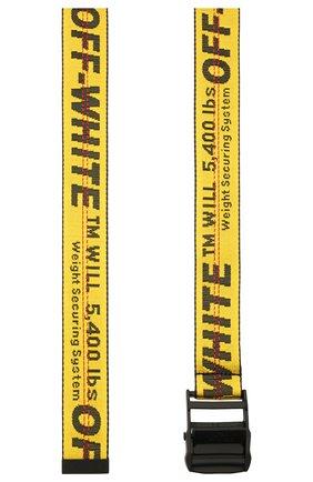 Мужской текстильный ремень OFF-WHITE желтого цвета, арт. 0MRB012S21FAB001 | Фото 2