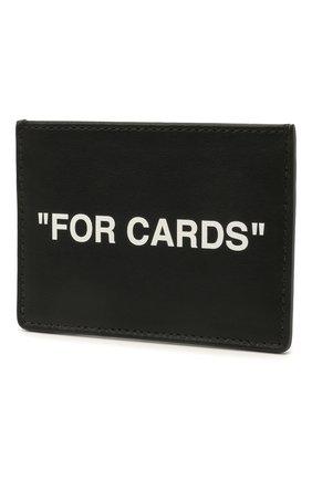 Мужской кожаный футляр для кредитных карт OFF-WHITE черно-белого цвета, арт. 0MND017S21LEA001 | Фото 2