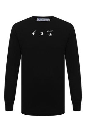 Мужская хлопковый лонгслив OFF-WHITE черного цвета, арт. 0MAB001S21JER008 | Фото 1 (Рукава: Длинные; Длина (для топов): Стандартные; Материал внешний: Хлопок; Принт: С принтом; Стили: Гранж)
