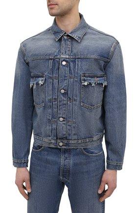 Мужская джинсовая куртка MAISON MARGIELA синего цвета, арт. S50AM0501/S30736   Фото 3 (Кросс-КТ: Куртка, Деним; Рукава: Длинные; Стили: Гранж; Материал внешний: Хлопок; Длина (верхняя одежда): Короткие)