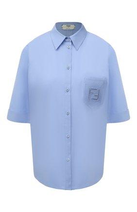 Женская хлопковая рубашка FENDI голубого цвета, арт. FS7405 A5YM | Фото 1