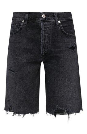 Женские джинсовые шорты CITIZENS OF HUMANITY серого цвета, арт. 1928-1134 | Фото 1