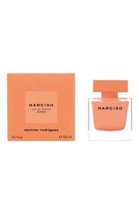 Парфюмерная вода narciso ambree NARCISO RODRIGUEZ бесцветного цвета, арт. 305385BP   Фото 2