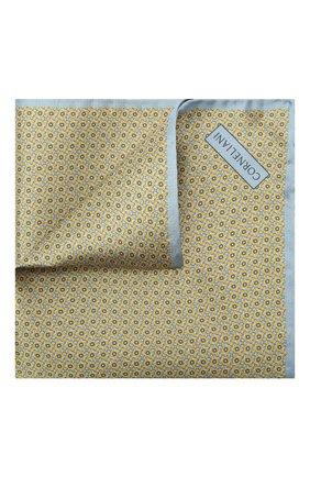 Мужской шелковый платок CORNELIANI желтого цвета, арт. 87UF27-1120398/00 | Фото 1