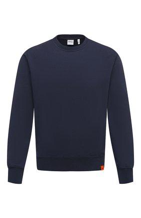 Мужской хлопковый свитшот ASPESI темно-синего цвета, арт. S1 A AY40 G455 | Фото 1 (Принт: Без принта; Длина (для топов): Стандартные; Рукава: Длинные; Материал внешний: Хлопок; Мужское Кросс-КТ: свитшот-одежда; Стили: Кэжуэл)
