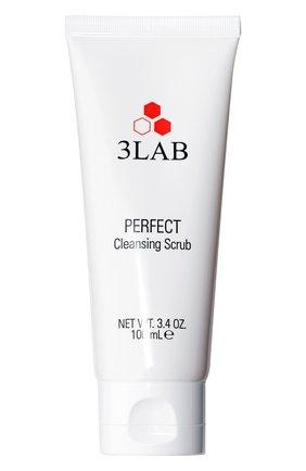 Идеальный очищающий скраб для лица perfect cleansing scrub 3LAB бесцветного цвета, арт. 0686769000705   Фото 1