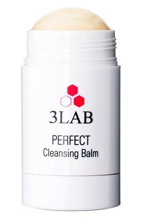 Очищающий бальзам для лица perfect cleansing balm 3LAB бесцветного цвета, арт. 0686769002945   Фото 2