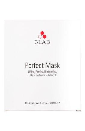 Идеальная маска для лица perfect mask 3LAB бесцветного цвета, арт. 0686769001061   Фото 1