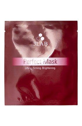 Идеальная маска для лица perfect mask 3LAB бесцветного цвета, арт. 0686769001061   Фото 2