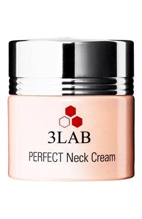 Идеальный крем для шеи perfect neck cream 3LAB бесцветного цвета, арт. 0686769000910   Фото 1