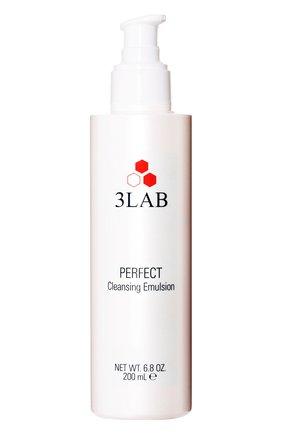 Идеальная очищающая эмульсия для лица perfect cleansing emulsion 3LAB бесцветного цвета, арт. 0686769001085   Фото 1