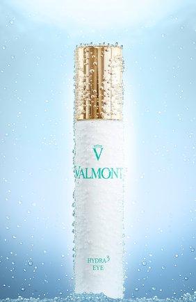 Увлажняющая эмульсия для глаз 3d-эффект VALMONT бесцветного цвета, арт. 705021 | Фото 2