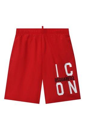 Детские плавки-шорты DSQUARED2 красного цвета, арт. DQ0278-D00QK | Фото 1