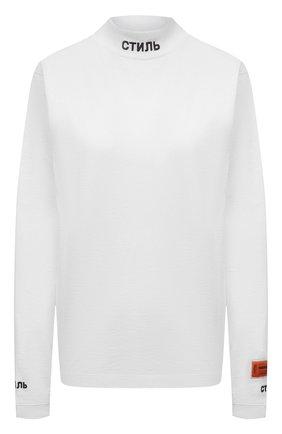 Женская хлопковый лонгслив HERON PRESTON белого цвета, арт. HWAB015R21JER0010110 | Фото 1