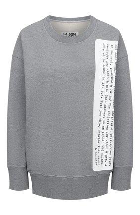 Женский хлопковый свитшот MM6 серого цвета, арт. S62GU0048/S25337 | Фото 1