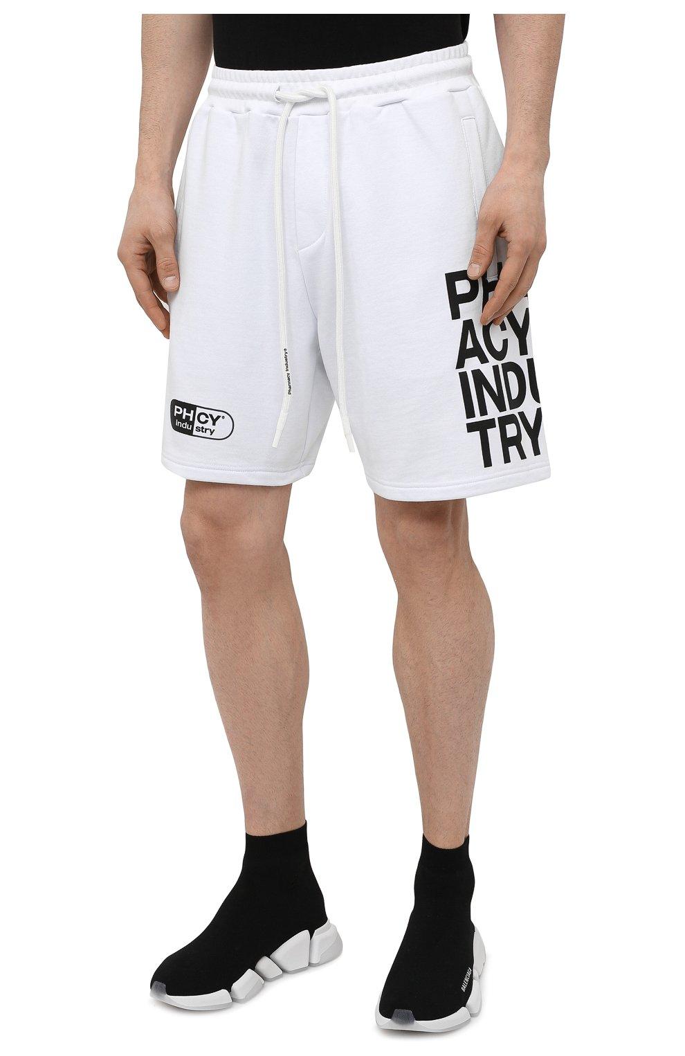 Мужские хлопковые шорты PHARMACY INDUSTRY белого цвета, арт. PHM206 | Фото 3