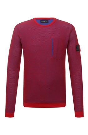 Мужской хлопковый джемпер STONE ISLAND SHADOW PROJECT красного цвета, арт. 7419505A3 | Фото 1