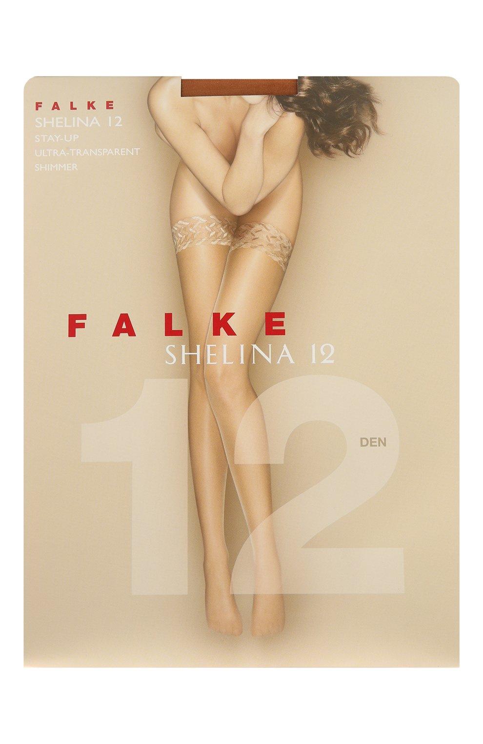 Женские чулки shelina 12 FALKE бежевого цвета, арт. 41526   Фото 1