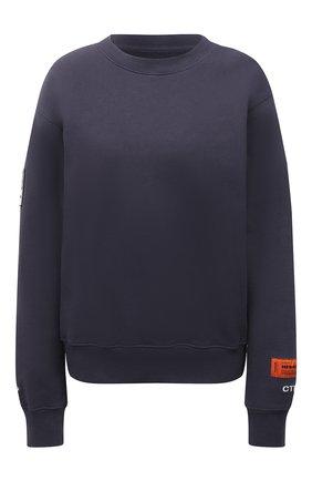 Женский хлопковый пуловер HERON PRESTON серого цвета, арт. HWBA007R21JER0030701 | Фото 1
