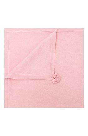 Детского кашемировый плед LES LUTINS PARIS розового цвета, арт. 21E080/CLEMENTINE | Фото 1