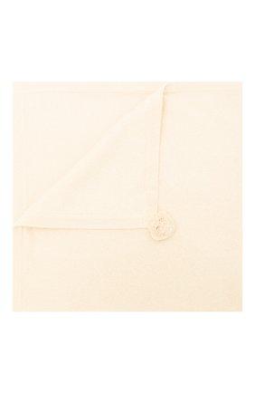 Детского кашемировый плед LES LUTINS PARIS белого цвета, арт. 21E080/CLEMENTINE | Фото 1