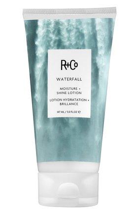 Увлажняющий лосьон для блеска waterfall R+CO бесцветного цвета, арт. 810374023303 | Фото 1