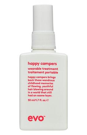 Интенсивно увлажняющий несмываемый уход happy campers EVO бесцветного цвета, арт. 9349769006764 | Фото 1