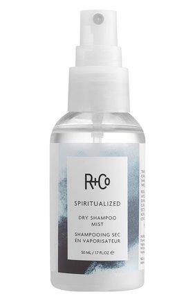 Жидкий сухой шампунь spiritualized R+CO бесцветного цвета, арт. 810374024164 | Фото 1