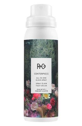 Спрей-эликсир для идеальных волос centerpiece R+CO бесцветного цвета, арт. 810374025185 | Фото 1