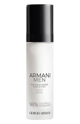 Увлажняющий крем для лица и области вокруг глаз Armani Men | Фото №1