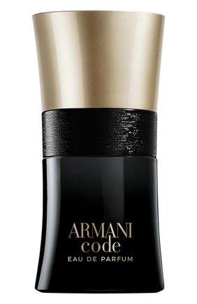 Парфюмерная вода armani code GIORGIO ARMANI бесцветного цвета, арт. 3614273195041 | Фото 1