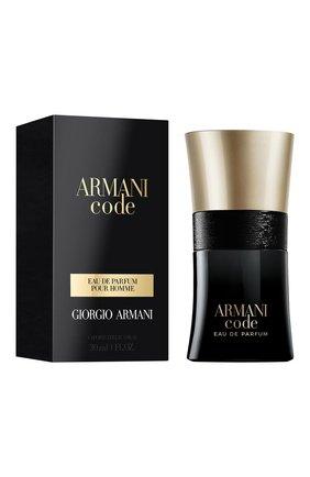 Парфюмерная вода armani code GIORGIO ARMANI бесцветного цвета, арт. 3614273195041 | Фото 2