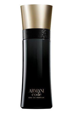 Парфюмерная вода armani code GIORGIO ARMANI бесцветного цвета, арт. 3614273195065 | Фото 1