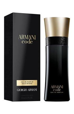 Парфюмерная вода armani code GIORGIO ARMANI бесцветного цвета, арт. 3614273195065 | Фото 2