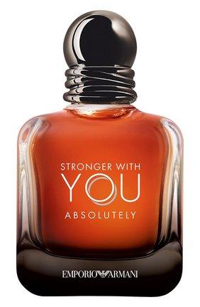 Парфюмерная вода emporio armani stronger with you absolutely GIORGIO ARMANI бесцветного цвета, арт. 3614273335812 | Фото 1