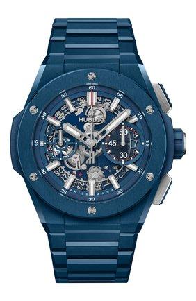 Мужские часы integral blue ceramic HUBLOT серого цвета, арт. 451.EX.5123.EX | Фото 1