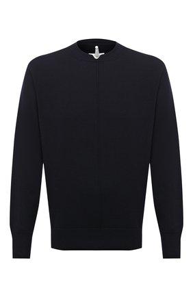 Мужской шерстяной джемпер OAMC темно-синего цвета, арт. 0AMS752567 0SY20001 | Фото 1