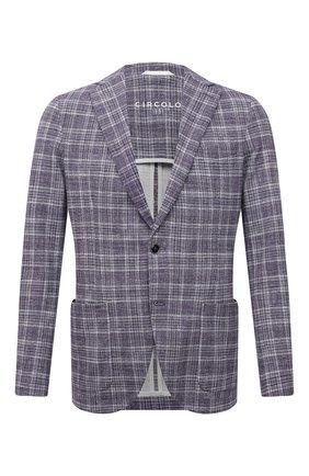 Мужской хлопковый пиджак CIRCOLO 1901 сиреневого цвета, арт. CN3014 | Фото 1