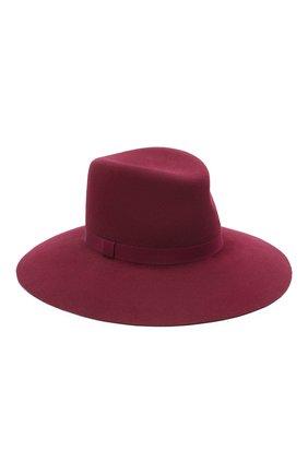 Женская шляпа fedora COCOSHNICK HEADDRESS бордового цвета, арт. fedoranews-10 | Фото 1 (Материал: Текстиль)