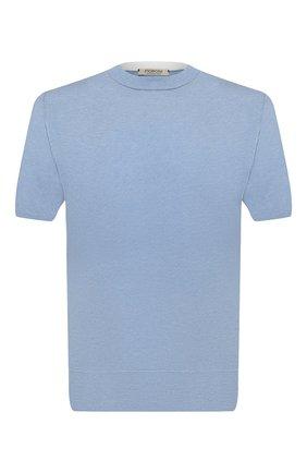 Мужской хлопковый джемпер FIORONI голубого цвета, арт. MK20260A2 | Фото 1