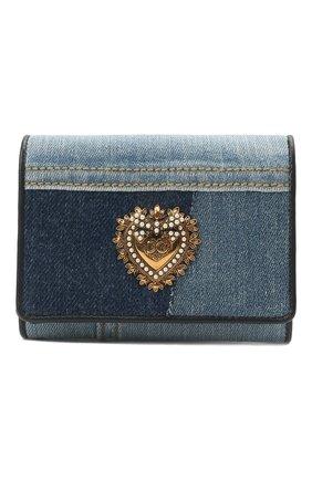 Женские комбинированное портмоне continental  DOLCE & GABBANA голубого цвета, арт. BI1269/A0621 | Фото 1 (Кросс-КТ: другое; Материал: Текстиль)